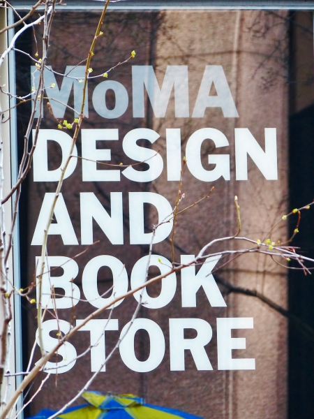 MoMA Store