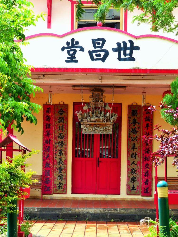 Temple Bouddhiste Chane - Saint-Denis